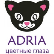 Adria (10)